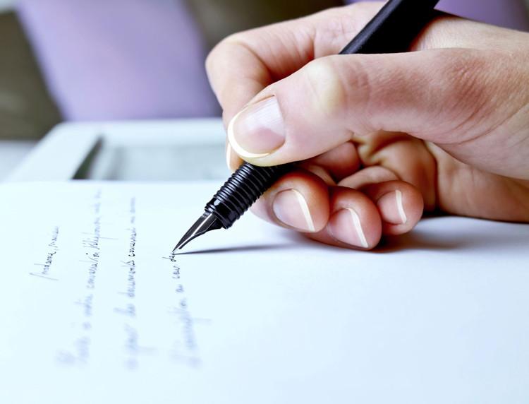 comment  u00e9crire une lettre de motivation pour l u0026 39 inscription en u2026