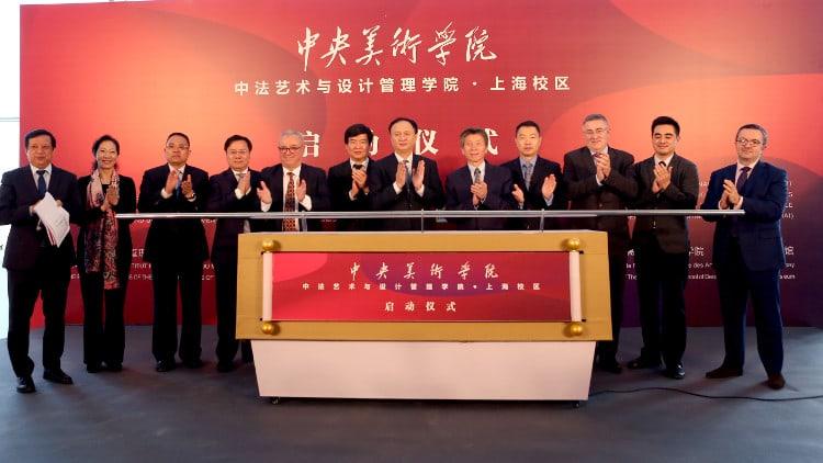 Inauguration de l'IFC à Shanghai